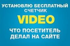 Сделаю HTML5 анимацию для сайта 21 - kwork.ru