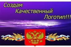500 человек в группу ВК 4 - kwork.ru