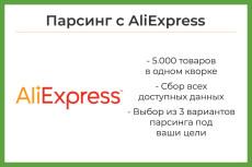 Автоматизация процессов. Разработка шаблонов ZennoPoster, ZennoBox 14 - kwork.ru