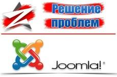 Переносу сайта на другой домен 29 - kwork.ru