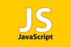 Напишу страницу сайта на html и CSS с использованием js скриптов 24 - kwork.ru