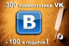 вырежу до 30 фото товаров 6 - kwork.ru