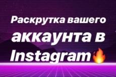 Написание статьи или текста 12 - kwork.ru