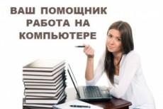 Перевод текста с русского на английский язык 25 - kwork.ru