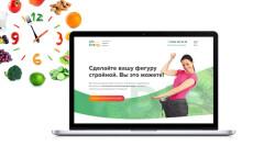 Дизайн одного блока в PSD 24 - kwork.ru