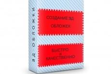 Зарегистрирую хостинг и домен, в подарок установлю WordPress 3 - kwork.ru