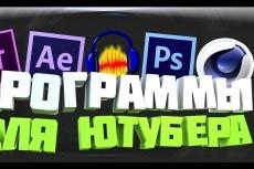 3D графика на любой вкус 15 - kwork.ru