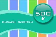Дизайн логотипа 3 варианта 6 - kwork.ru