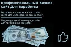 Корпоративный сайт 39 - kwork.ru