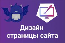 UI. UX Дизайн 1 экрана мобильных приложений 49 - kwork.ru