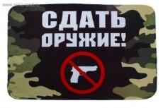 Напишу уникальную статью на тему рыбалки 5 - kwork.ru