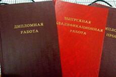 Напишу статью 4 - kwork.ru