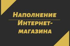 Сделаю рерайт Вашего текста 15 - kwork.ru