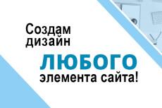 Дизайн мобильных приложений 17 - kwork.ru