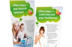 напишу уникальный текст на любую тематику 3 - kwork.ru
