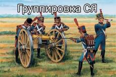 301 редирект 6 - kwork.ru