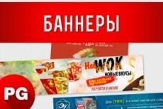 Создам брендирующую обклейку автомобиля, одежды, магазина 20 - kwork.ru