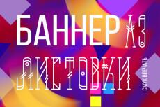 Разработаю Логотип 17 - kwork.ru