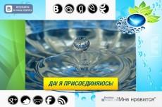 сделаю 3 баннера 3 - kwork.ru