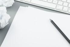 напишу текст под бит 3 - kwork.ru