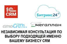 Обучение. Консультация Яндекс Метрика 25 - kwork.ru