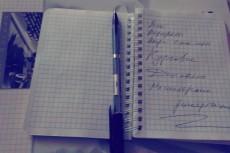 пишу интересные статьи, уникальные и яркие. Авторский стиль 3 - kwork.ru