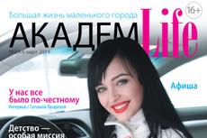Ретушь и цветокоррекция 8 - kwork.ru
