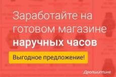 оформлю группу соц сети: эффектно и красиво 5 - kwork.ru
