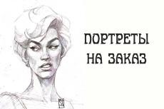 Портрет карандашом 9 - kwork.ru