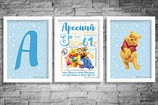 Сделаю 10 наклеек на авто с адресом Вашего сайта и отправлю по почте 16 - kwork.ru