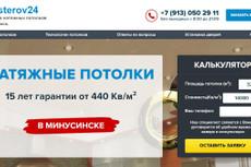 Создание андроид приложения из мобильной версии сайта 13 - kwork.ru