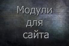 напишу или помогу в написании шаблона под ZennoPoster любой сложности 10 - kwork.ru