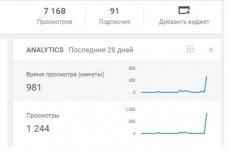 сделаю шапку YouTube канала 9 - kwork.ru