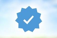 очищу сообщество в социальной сети от заблокированных пользователей 5 - kwork.ru