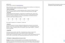 Выполню Абсолютно любые виды работ для сайтов на joomla 9 - kwork.ru