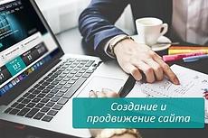 Описание товаров для интернет-магазинов 5 - kwork.ru