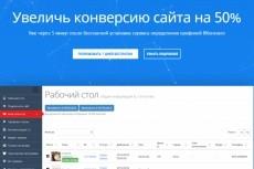 ключ Битрикс (Малый Бизнес) 3 - kwork.ru