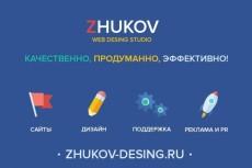 придумаю 3 версии логлайна и напишу сценарий 8 - kwork.ru