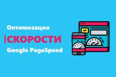 Перенос из PSD в Adobe Muse одной страницы 27 - kwork.ru