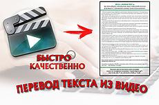Качественное превью для вашего видео 21 - kwork.ru