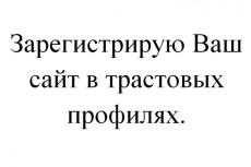 Восстановлю файлы 5 - kwork.ru