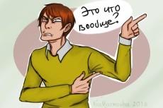 Нарисую по вашему описанию персонажа 48 - kwork.ru