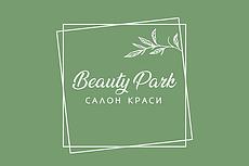Делаю логотипы на темы компьютерных игр, фильмов и книг 13 - kwork.ru