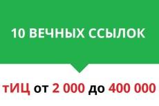 Установлю CMS WordPress на Вашем хостинге 3 - kwork.ru