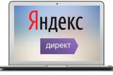 лендинг 5 - kwork.ru