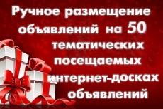 Предоставлю все ключевые слова конкурентов с частотностью Яндекса 25 сайтов 8 - kwork.ru