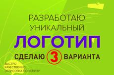 Создам оформление группы ВКонтакте качественно 28 - kwork.ru