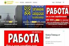 Скрипт доски объявлений. Похож дизайном на Авито, Юла, Olx 7 - kwork.ru