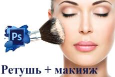 Дизайн модульной картины 47 - kwork.ru