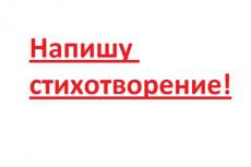 Сделаю электронный набор текста 24 - kwork.ru